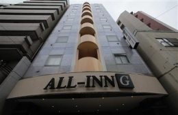 ALL-INN G(オールインジー)