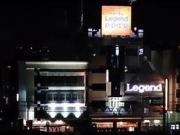 Legend P-DOOR(レジェンドピードア)A館
