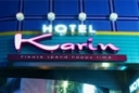 Karin(カリン)