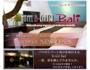 B-Girl Bali(ビーガールバリ)