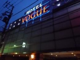 VOGUE(ヴォーグ)